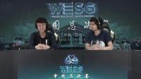 星际争霸2小组赛C组第一轮-MacSed vs wanted-2018-2019WESG中国总决赛