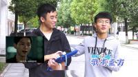 湖南信息学院电视台谈校风声20181027#感觉自己方方哒#