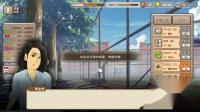 PC模拟养成游戏中国式家长娱乐初体验实况三