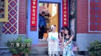 2019 M-Girls Angeline阿妮&Nick钟盛忠《万事如意+年味》完整版官方高清全球HD 大首播