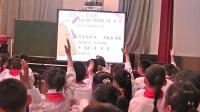 蘇教版三年級《兒童團放哨歌》優秀課堂實錄-音樂教學骨干邵老師