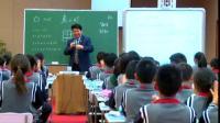 《數與形》小學數學六年級-名師教學視頻-徐長青