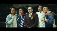 《中国新说唱》冠军艾热Aire 婚礼