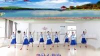刘荣广场舞《天下醉美花舞人间》队形版