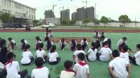 """小学体育五年级《跳跃游戏""""跳竹竿""""》课堂教学视频实录-江旖娜"""