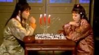 87版红楼梦 第19集