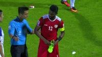 亚洲杯惊现搞笑一幕!阿曼队长奋力防守拼掉球鞋