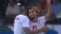 马布库特1V2将球断下,沙姆西瞒天过海巧射破门,阿联酋1-0印度