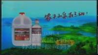 【地方台老广告】1998年北京台广告19980822