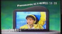 【地方台老广告】1993年辽宁台广告