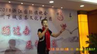浙江国际旗袍会《2019》年会 (1)