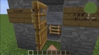 【小叶】我的世界之简易装置第一期-矿车电梯