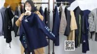 新款外套夹克衫岚沐坊系列款900元32件包邮!