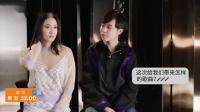 《歌手》2019 4月5日看点:吴青峰陈粒邀你加入歌手群聊!快来助力吴青峰冲刺加速吧