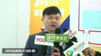 乘趋势之风扬发展之帆 SFE第30届上海国际连锁加盟展震撼启幕