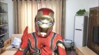 刘哥模玩vs小熊flippy31穿钢铁蜘蛛侠的皮套,再戴11钢铁侠头盔,会怎