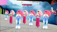 阳光美梅原创广场舞【烟雨江南】3-古典伞舞-合屏版-编舞:美梅