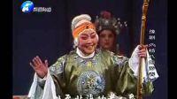 豫剧——《杨八姐游春》马金凤 豫剧 第1张