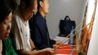 浩口皮演剧团排练节目视频