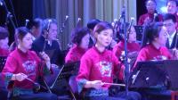 南通民族乐团音乐会 5、民乐合奏:秦淮灯市