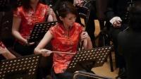 新竹青年乐团《好汉歌》 张列指挥(水浒传主题曲 )