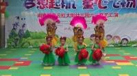 幼儿舞蹈《中国美》--2019年南康区浮石乡青云红太阳幼儿园六一节目