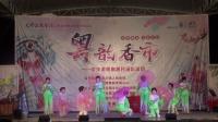 1.舞蹈:江南梦