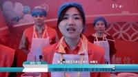 """厦门东荣社区居民摆""""家宴"""" 晨光新视界 20190617"""