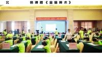 北京右脑特色课程《金脑算术》小精英大赛  花絮
