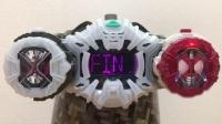 K2介紹假面騎士基傲 DX鄂門閃耀形態騎士手錶【DX騎士手錶套裝第一套】