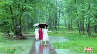 吴山湿地公园雨中漫步