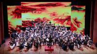 190817深圳乐谷剧场世界乐团《我的祖国》