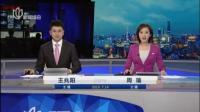 上海广播电视台各频道新闻节目片头片尾合集