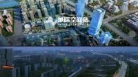 城市封面 未来之心完整版