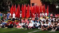 深圳市翠园中学运动会2019