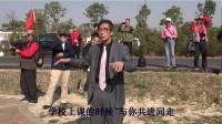 歌曲《知青朋友》  词:裴道明   曲:宫为民    演唱:常州知青
