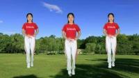 热门广场舞《又见山里红》优雅的32步,值得欣赏~