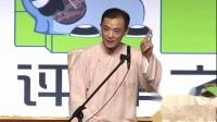 2014年评弹之春12 弹词 《三笑.兄妹相会》 王建中 包海燕