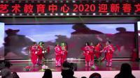 2020怡雅广场舞《欢乐腰鼓》原创