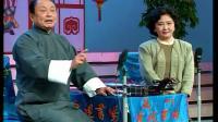 姑苏雅韵迎新春(4)