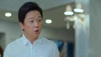 《爱我就别想太多》30集预告 洪海VS小琴男友,杨丽雅故意找备胎气莫衡