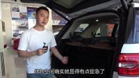 长安的旗舰SUV车型 车身庞大 气势十足 实拍长安CS95