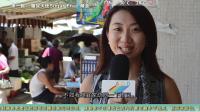 《糖尿天使》Sugar Free 頻道 - 新聞報道 第一集