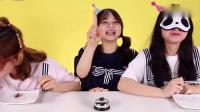 《小伶玩具》端午节吃粽子猜味道! 看姐姐们究竟吃到什么味的粽子