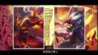【王者英雄谭】第一期:大陆起源与后羿篇