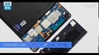 小米平板1换电池视频教程 xiao Mi pad A0101更换内置电池拆机详细说明图解