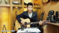 《第84课-F调音阶练习》指弹吉他弹唱教学吉他教程