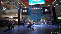 新势力街舞 breaking 3队-齐舞-WBC 2018