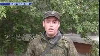 (18+)乌克兰武装力量射居住区(顿涅茨克不是乌克兰) Жилые кварталы снова под огнём ВСУ