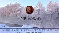 虚幻4开发高级篇 #01 关卡流_01_简介